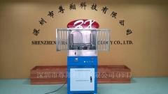Comprehensive test machine for pressure cooker