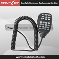 Professional walkie talkie speaker microphone for Icom CB Radio IC2200 IC7000