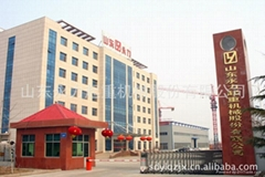 Shandong Yongli Construction machinery Co.,Ltd