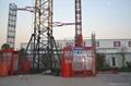 2t construction elevator, construction lifter 2