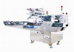 高速神川全伺服枕式包装机