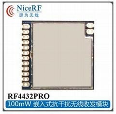 RF4432PRO無線收發模塊 si4432
