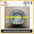 SKF insulated roller bearing NU214ECM/C4VL0241