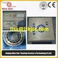 SKF insulation bearings NU326ECM