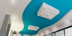 False Ceiling Fan