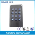 Stylish multifunctional USB keypad 2