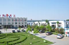 Techgong(Shanghai) International Trade Co., Ltd.