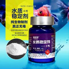鱼缸水质稳定剂