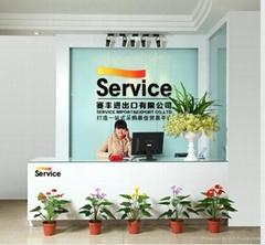 Yiwu Service Import&Export Co., Ltd