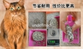 Premium activated carbon  cat litter 3