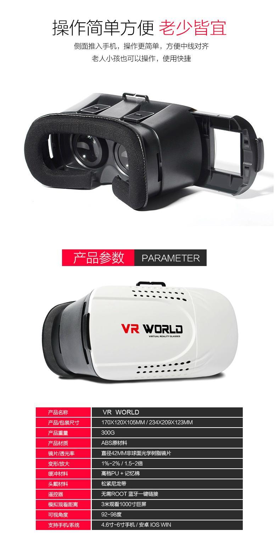 VR虚拟现实头盔3D眼镜 可定制LOGO 支持小批量批发 2