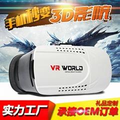 VR虚拟现实头盔3D眼镜 可定制LOGO 支持小批量批发
