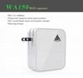 Portable wall plug  wifi repeater 2