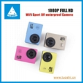 1080P 140 Degree Lens 2'' DV Bicycle