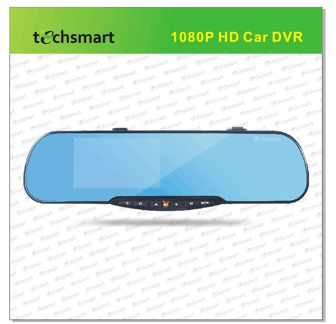 Rearview mirror car DVR 1