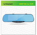 Rearview mirror car DVR
