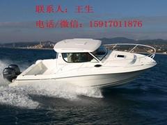 OCEANIA 32WA釣魚艇 游釣艇