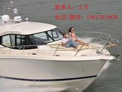 大連營口葫蘆島釣魚艇OCEANIA 45WA游釣艇