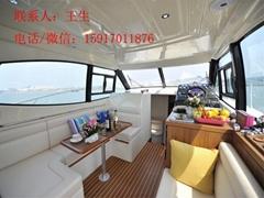 惠州澳頭正合釣魚艇 OCEANIA 45WA游釣艇