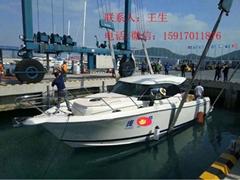 OCEANIA 45WA   Fisher   Cruisers