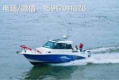 深圳釣魚艇OCEANIA 36WA游釣艇海釣船