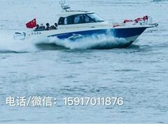舟山OCEANIA 36WA釣魚艇36尺海釣船