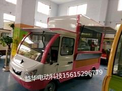 新型四轮电动餐车