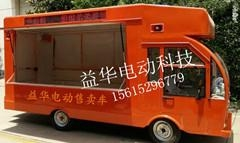 电动售卖车