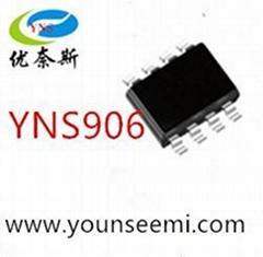 70V轉5V   500MA高壓降壓芯片
