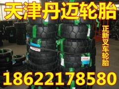 天津丹迈轮胎经销正新叉车轮胎21*8-9