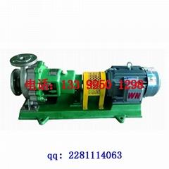 IH型不鏽鋼耐腐蝕化工泵