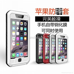 Aluminum case with water /Dirt /Shock Proof for iPhone6
