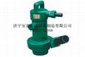 BQS系列矿用隔爆型排污排沙潜水电泵 2
