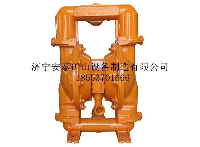 BQS系列矿用隔爆型排污排沙潜水电泵 3