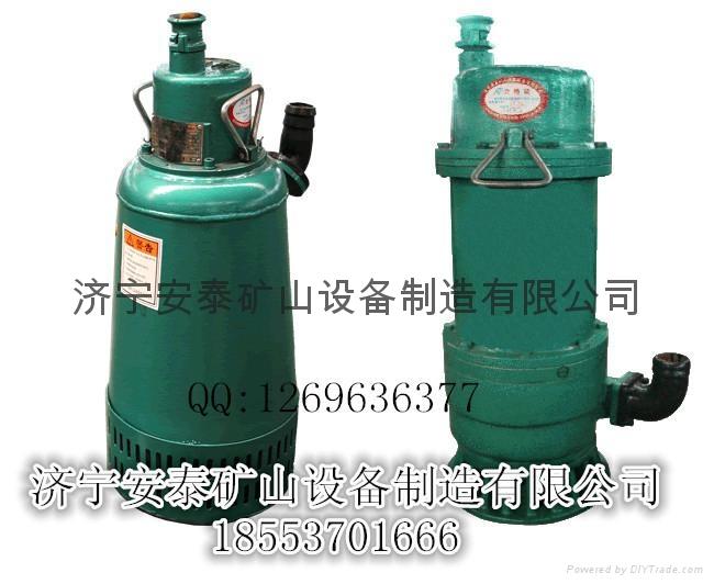 BQS矿用隔爆型排污排沙潜水电泵 1