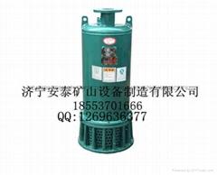 流量2500扬程30潜水泵防爆潜水排污泵