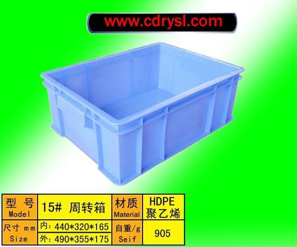 成都塑料箱 2