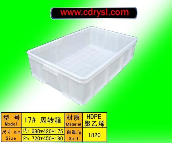 成都塑料箱 3