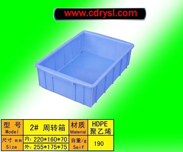 成都塑料箱 4