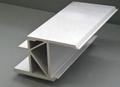 供应工业铝型材 5