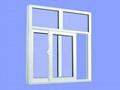 供應推拉門窗型材 4