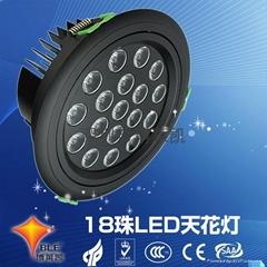 珠寶專櫃專用18燈珠可旋轉LED天花燈