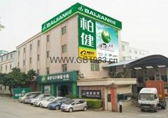 Foshan Baijian Furniture Industrial Co.,Ltd