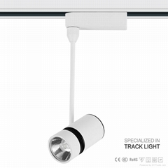 2/3/4wires long lamp arm led lamp source CREE chip led track light 8W
