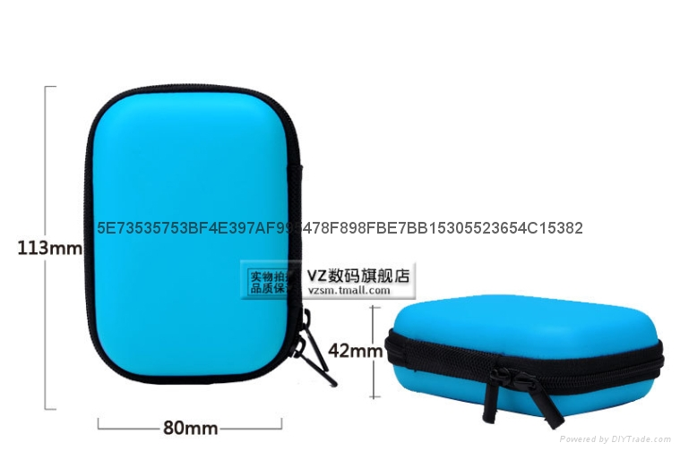 耳機收納包便攜式耳機包收納盒 2