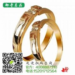 二手鑽石戒指回收怎麼算 鑽石回收几折 鉑金鑽戒 回收