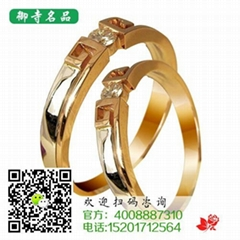 二手钻石戒指回收怎么算 钻石回收几折 铂金钻戒 回收