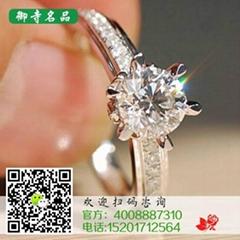 钻戒回收价格怎么算 二手钻石回收价格怎么算 上海御寺钻石回收中心