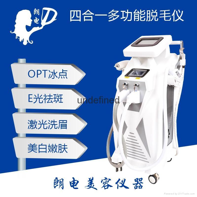OPT冰点无痛脱毛仪器   1