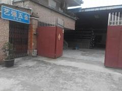 Foshan Yi Qiang Hardware Factory